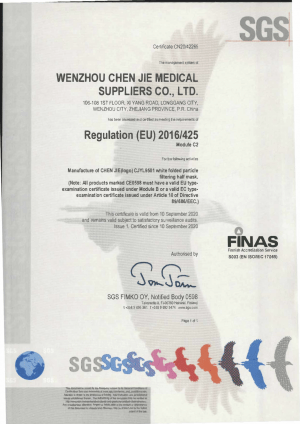 ChenJie FFP2 CE Zertifikat